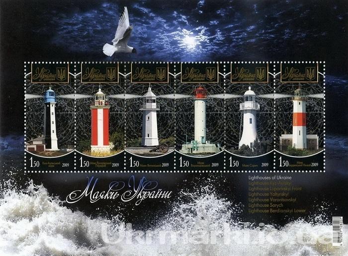 2009 № 1004-1009 (b79) коллекционный почтовый марочный блок Маяки