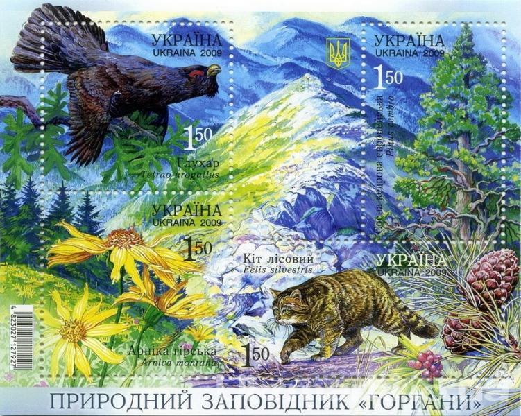 2009 № 996-999 (b78) коллекционный почтовый марочный блок Фауна Горгани