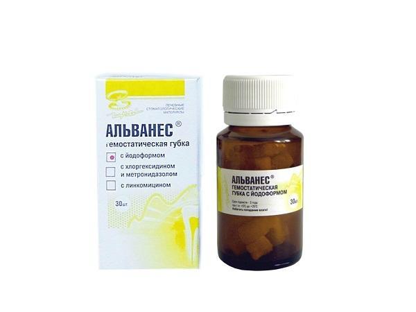 Альванес губка с йодоформом