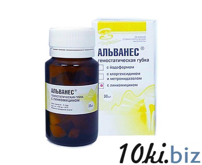 Альванес губка с линкомицином (Владмива)