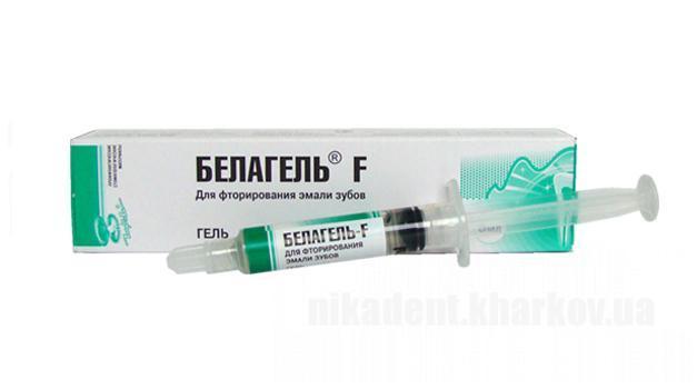 Фото Для стоматологических клиник, Материалы, Лечебные и профилактические материалы Белагель  F (5 мл)