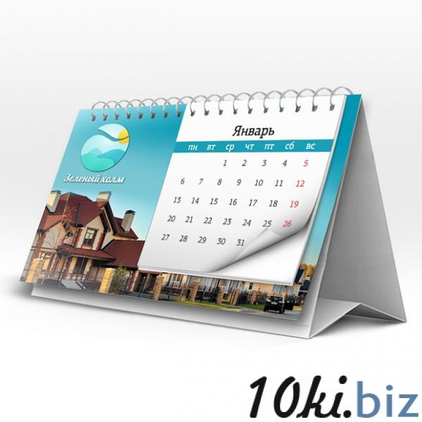 Календарь-домик на 2018 год, ассорти купить в Беларуси - Плакаты, календари