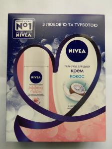 набор подарочный женский NIVEA