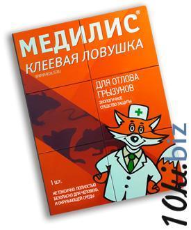 Клеевая ловушка Медилис  для отлова грызунов  - Ловушки для грызунов в Санкт-Петербурге