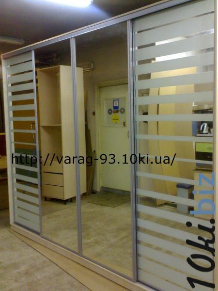 Большой вместительный шкаф-купе купить в Чернигове - Шкафы купе