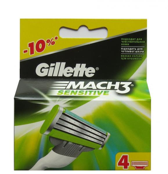 Картридж для станка Gillette Mach 3, в упаковке 4 шт., Бразилия.
