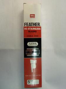Лезвия для бритья двухсторонние предназначены для классического станка. Производство ''Feather', Япония ,в упаковке 20 по 5 лезвий.