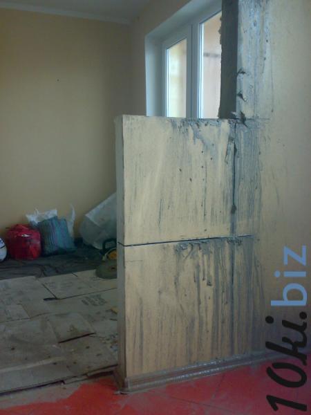Алмазная резка,расширение проемов,стен,окон.Резка,сверление,демонтаж бетона в Харькове.