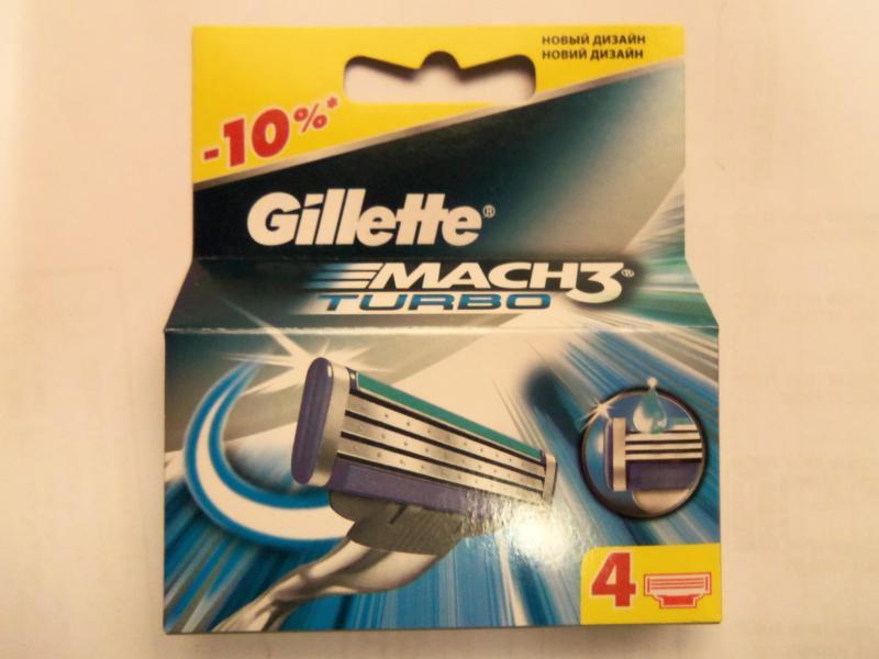 Фото Станки и лезвия, наборы подарочные, картриджи для бритв, Картриджи Картридж для бритвы мужской
