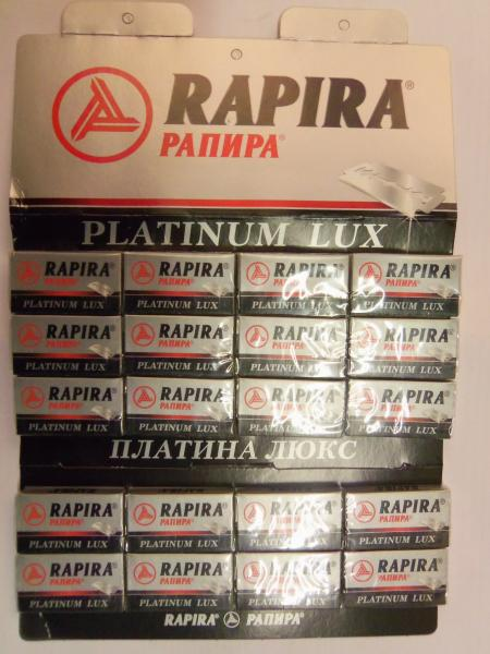 Лезвия для бритвы «Рапира» (20х5 шт, металл, Россия) PLATINUM LUX