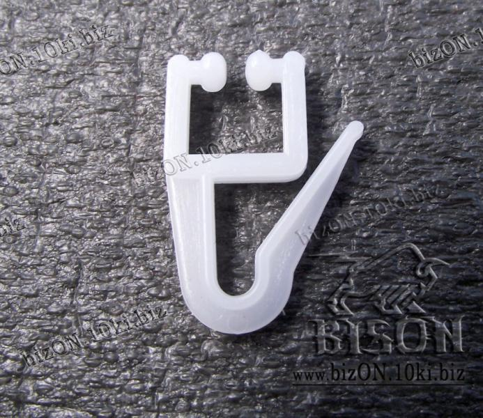 Фурнитура  Крючок для штор на алюминиевый карниз      (Арт. V000S1)