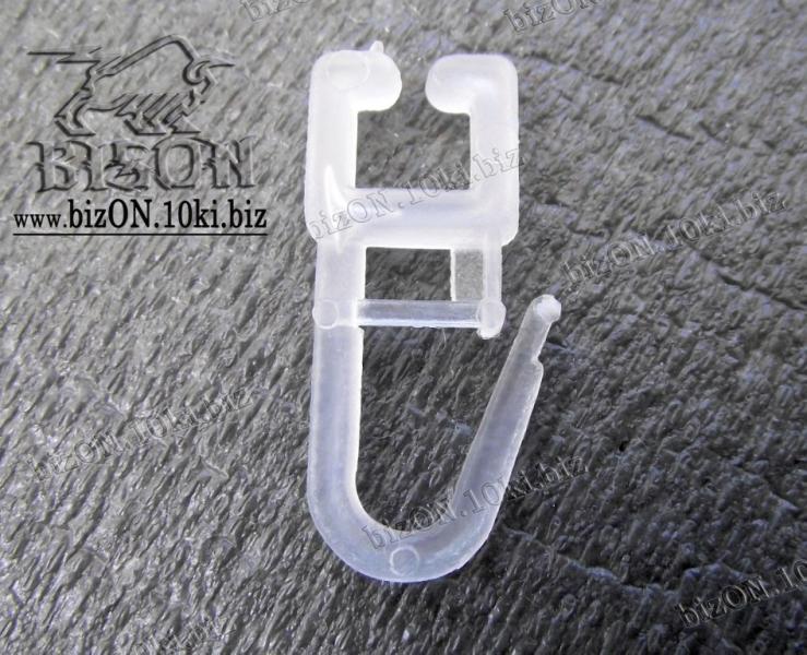 Фурнитура  Крючок для штор на алюминиевый карниз      (Арт. V000S2)
