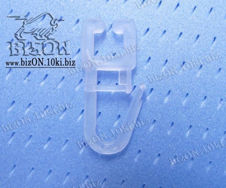 Фото Карнизы Пластиковые Потолочные Фурнитура  Крючок для штор на алюминиевый карниз      (Арт. V000S2)