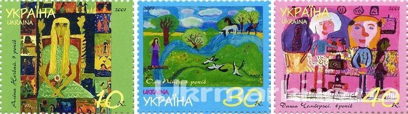 2001 № 370-372 почтовые марки Рисунки детей ЗЕЛЕНАЯ, СИНЯЯ, рисунок Даши Чембержи, 6 лет