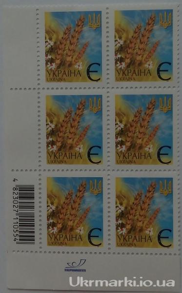 Фото Почтовые марки Украины, Почтовые марки Украины 2001  год 2001 № 376 шестиблок почтовых марок 5-й стандарт Э цветы