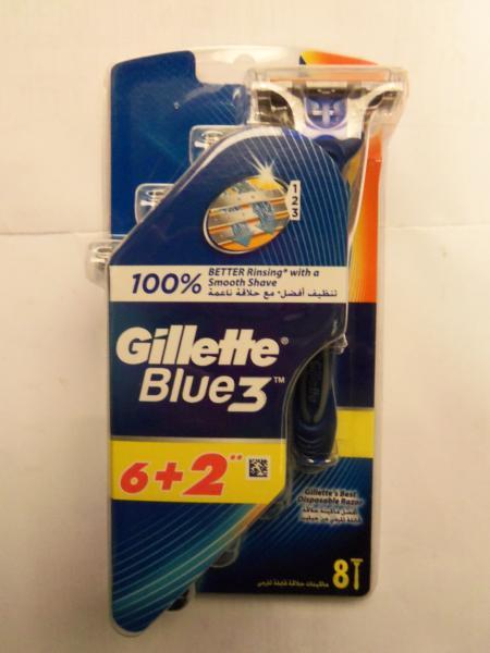 """Станки для бритья мужские """"Gillette Blue 3"""", 8 шт в упаковке"""