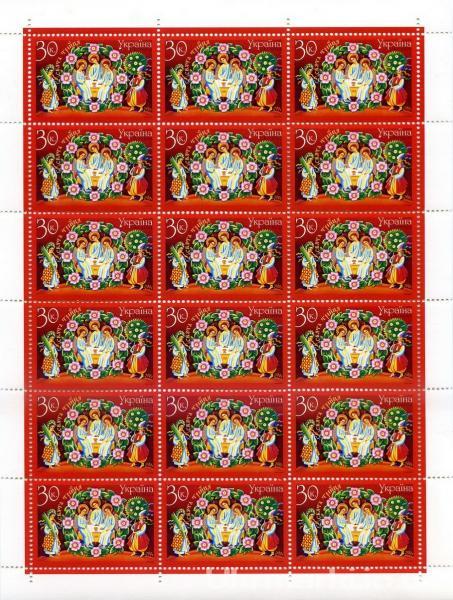 2001 № 386 лист почтовых марок Троица
