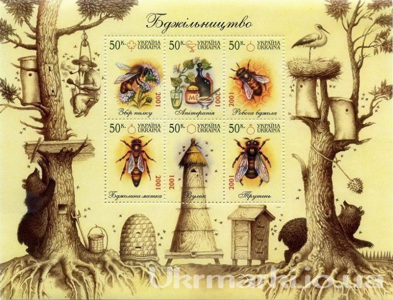 2001 № 387-392 коллекционный почтовый марочный блок Пчеловодство