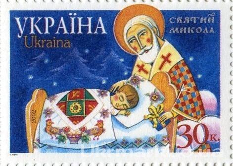2001 № 412 почтовая марка Святой Николай