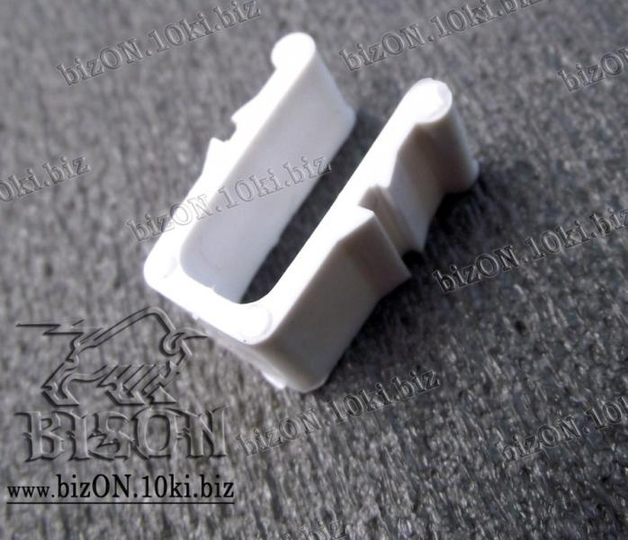 Фурнитура  Стопор или Блокада      (Арт. V0128б)