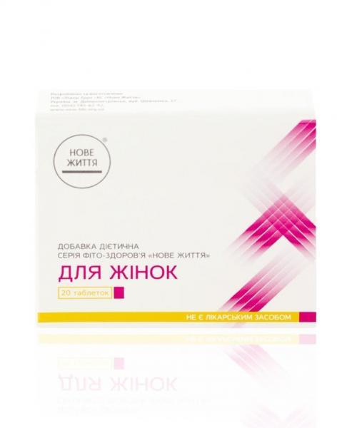 Добавка Диетическая Фито-Здоровье «Для женщин»