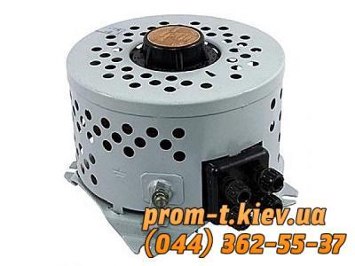 Фото Трансформаторы тока, напряжения, масляные, понижающие, импульсные, модульные, сварочные, Автотрансформатор Автотрансформатор ЛАТР-1,25