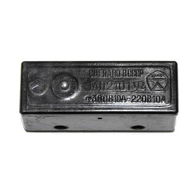 Микропереключатель МП 2101