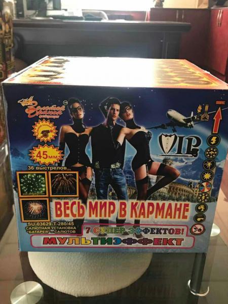 """Фейерверк Салютная установка 36 залпов """"ВЕСЬ МИР В КАРМАНЕ!"""""""