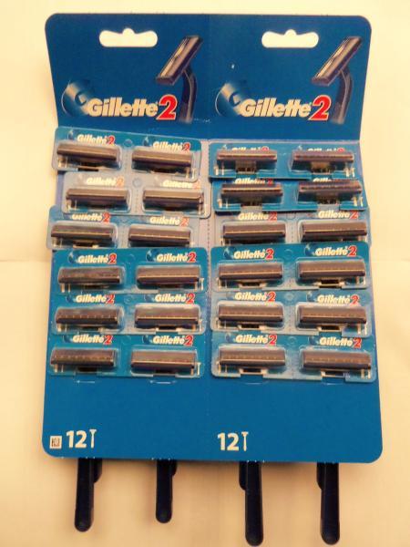 """Одноразовые бритвы """"Gillette"""", планшет 24шт.,Россия."""