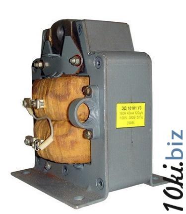 Электромагнит ЭД-10102 Пускорегулирующие аппараты в Украине