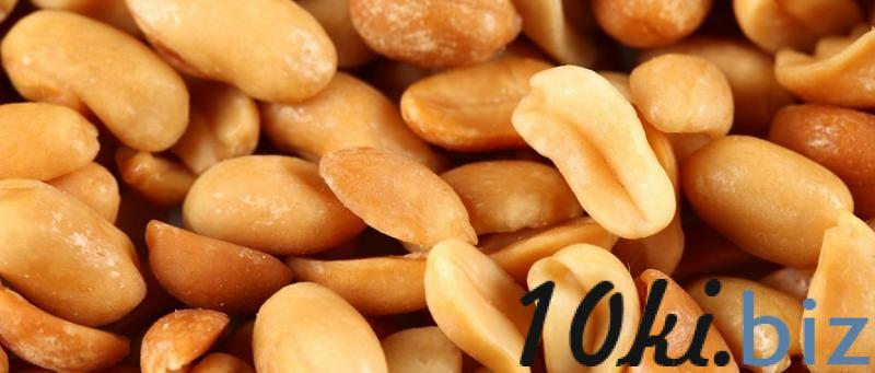 Продажа арахиса оптом по выгодной цене купить в Харькове - Хлебобулочные, кондитерские изделия