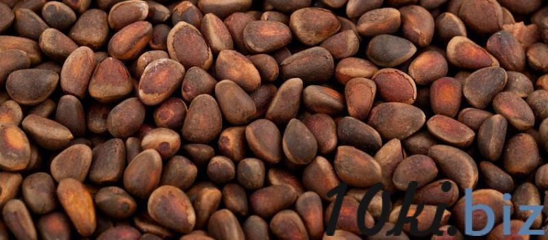 Кедровые орехи оптом купить в Харькове - Хлебобулочные, кондитерские изделия