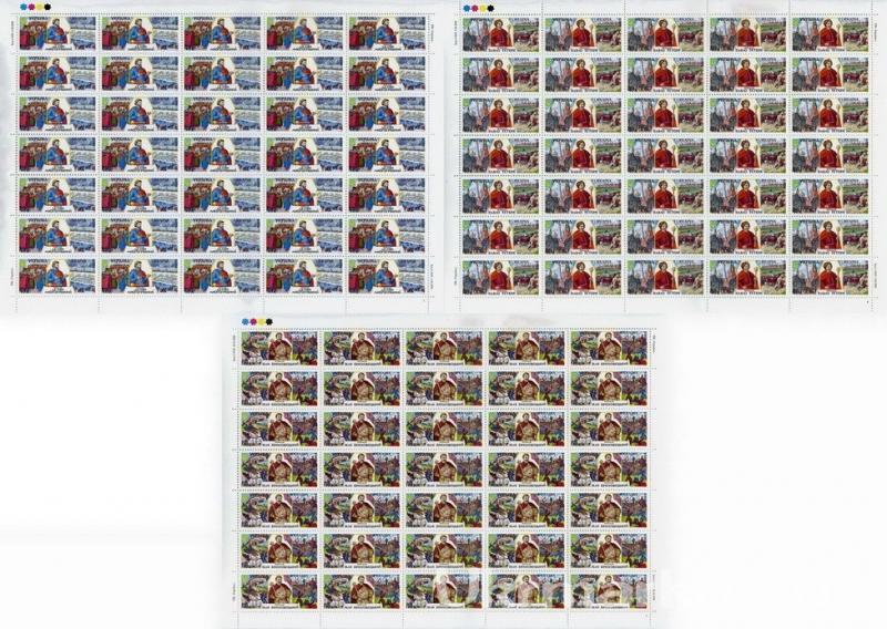 Фото Почтовые марки Украины, Почтовые марки Украины 2002  год 2002 № 422-424 лист почтовых марок Гетманы Тетеря, Многогрешнный, Брюховецкий