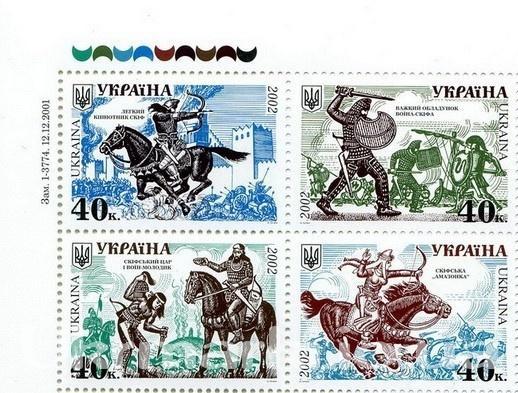 Фото Почтовые марки Украины, Почтовые марки Украины 2002  год 2002 № 425-428 сцепка почтовых марок История войска
