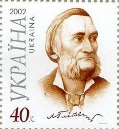 Фото Почтовые марки Украины, Почтовые марки Украины 2002  год 2002 № 436 почтовая марка Глебов