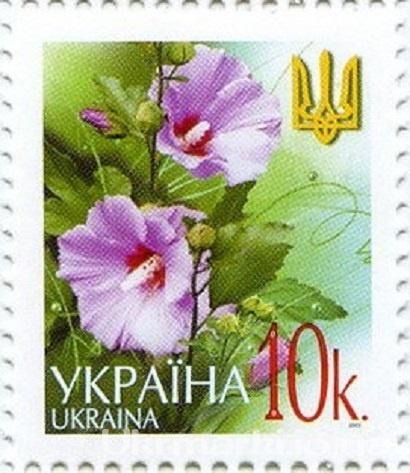 2002 № 437 почтовая марка 6-ой Стандарт Цветы 0-10