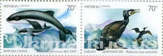 2002 № 450-451 сцепка почтовых марок Красная книга Украины. Баклан долгоносый. Морская свинья