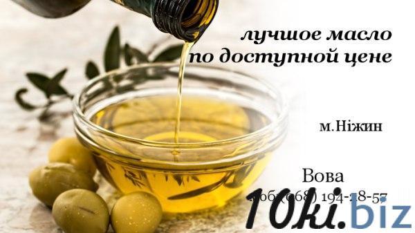 Визитки 100шт. купить в Чернигове - Полиграфические и дизайнерские услуги