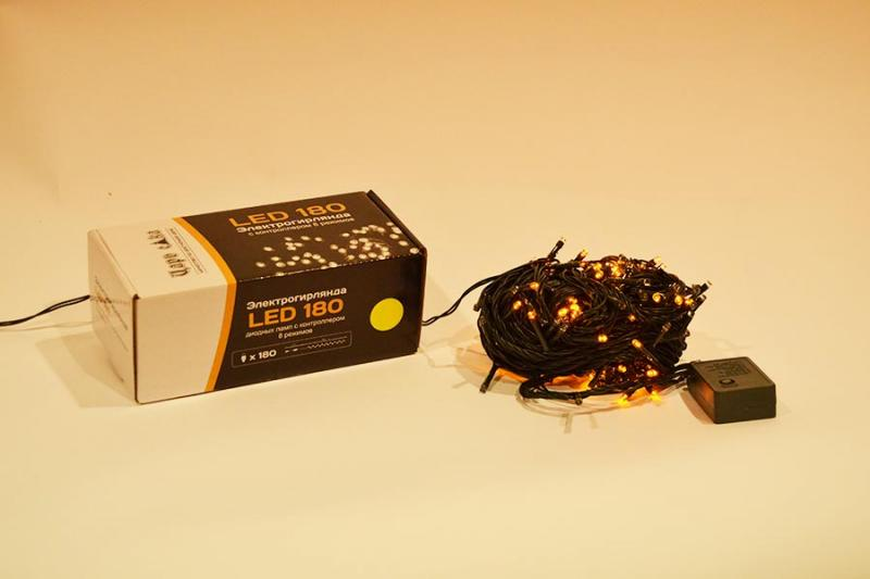 Электрогирлянда LED 180л., с контроллером для внутреннего применения