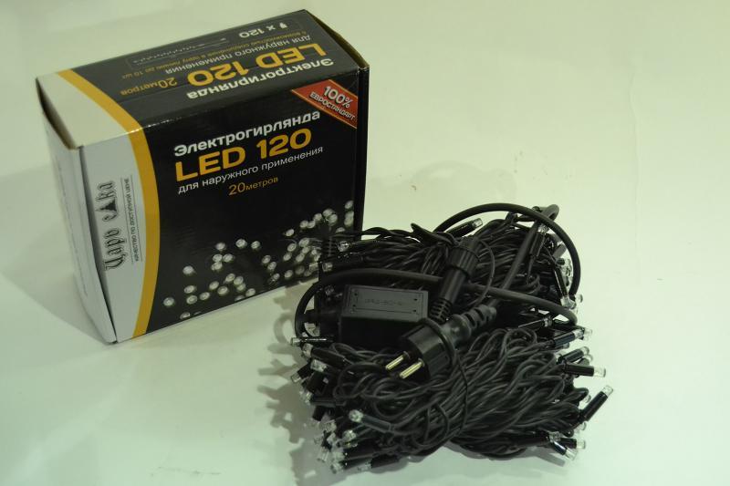 Электрогирлянда 20м,черный кабель 120 теплых белых свето диодов