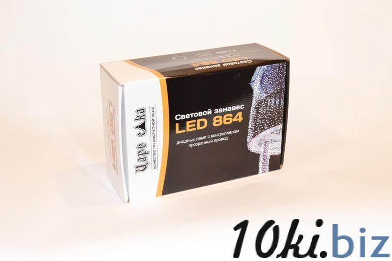 Световой занавес 864 LED ламп с возможностью соединения, ширина секции 2 м, высота 3 м на прозрачном проводе  с контроллером Гирлянды в России