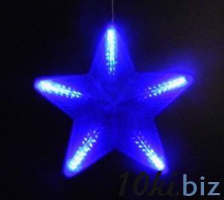 Гирлянда из 5 звезд цвет голубой Гирлянды в России