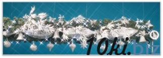 Комплект украшений  Ветка украшенная 2,7 м Серебряная Сказка Серебряные браслеты в России