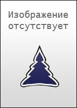 Новогоднее украшение CT06003G