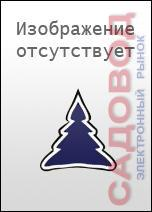 Новогоднее украшение TR23065S