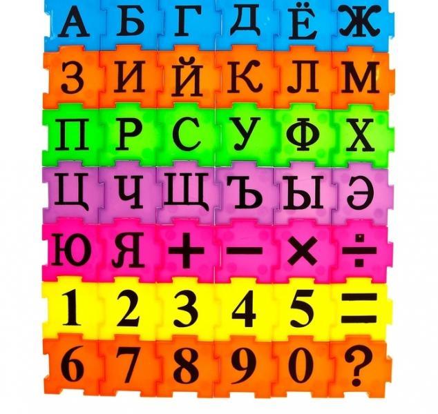 """Развивающий пазл """"Буквы и цифры"""""""