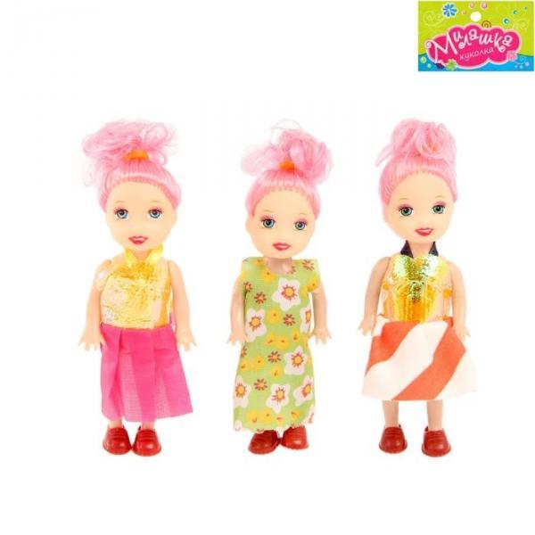 "Кукла-малышка ""Софи"", набор 3 штуки, МИКС"