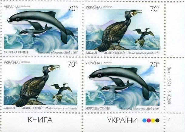 2002 № 450-451 сцепки почтовых марок Красная книга Украины. Баклан долгоносый. Морская свинья