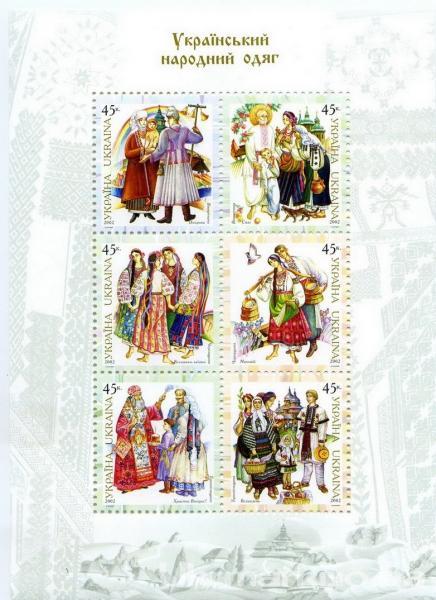 2002 № 482А-487А (b35) коллекционный почтовый марочный блок Народная одежда