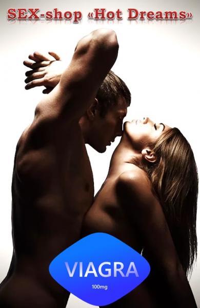 Фото Интересные и выгодные предложения! Виагра для мужчин Genforse-100 мгновенного действия!+два ПОДАРКА